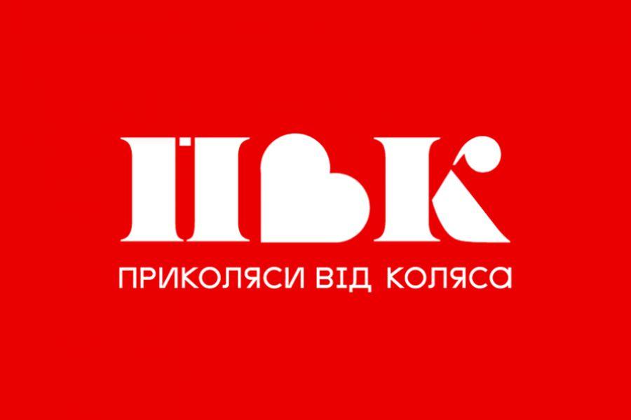 Экспресс брендинг 49 000 руб. 14 дней.