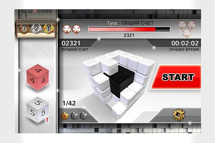 ИгроДЕЛ - 999179