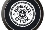 """лого """"Бренд Сток"""""""