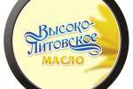 """лого """"Масло Высоко-Литовское"""""""