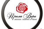 """лого """"Прима Вера"""""""