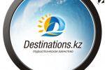 "лого ""Destination.kz"""