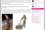 Модная весенняя женская обувь 2012