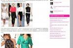 Модные футболки, топы, майки, блузки 2012