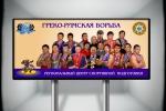 Школа Высшего Спортивного Мастерства