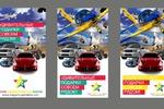 Дизайн серии плакатов