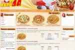 Еда Всегда(итальянская кухня)