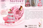 Neotort (главная) 2