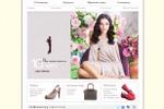 """Дизайн сайта для обувной компании """"COVANI"""""""