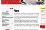 Компания Rems