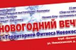 Приглашение (билет).