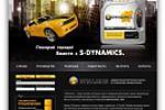 Промо сайт моторного масла «S-Dynamics»