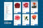 Сайт бутика цветов
