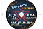 CD диск к презентации