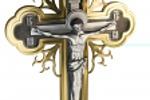 Крест (2012)