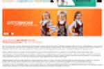 Дизайн сайта www.schoolmoda.ru