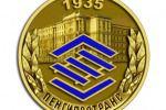 Дизайн юбилейной медали «Ленгипротранс»