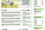 Веб-дизайн для Национальной валютной ассоциации