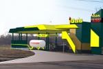 дизайн газовой заправки