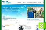 """Корпоративный сайт + интернет магазин """"Чистые технологии"""""""