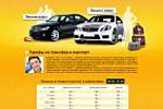 Такси или трансфер (не утвержден клиентом)