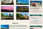 Дизайн сайта для тур-фирмы Milano-Tour