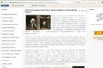 Плетеная мебель из ротанга, как инструмент исторической памяти