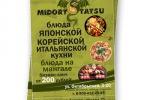 """Листовки А6  для ресторана """"Midory tatsu"""""""