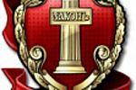 Герб адвокатской палаты Республики Адыгея