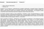 Радужная (Cethosia biblis)