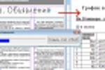 Подсчет площадей объявлений в InDesign