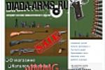 ВКОНТАКТЕ Магазин пневматического оружия