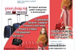 ВКОНТАКТЕ - Магазин сумок
