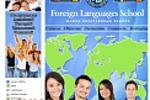 FACEBOOK  - группа изучение иностранных языков