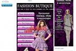 "Вконтакте - ""Fashion Butique"""