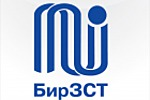 Обновление логотипа БирЗСт