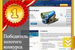 Корпоративный сайт для компании ООО «Руссфом»