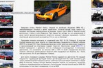 Manhart BMW M3 – 750 лошадиных сил на спортивной БМВ М3
