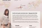 Сайт-визитка (коучинг)
