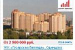 Баннерная реклама на сайте irr.ru