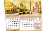 """Серия кварт. календарей для турагентства """"Розовый слон"""""""
