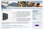 Сайт визитка под ключ, для Росклиматресурс rosclimatresurs.ru