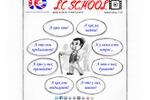 «LC School» (гл. стр.)