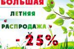Баннеры для belwoodmebel.ru