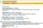 dizfoto.ru_2