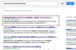 salon-konservator.ru_2