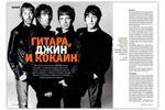 Журнал XXL. Верстка