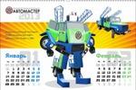 Календарь «Автомастер 2013»