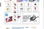 Интернет-магазин на системе webasyst tm-toys.ru
