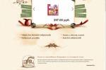 Интернет магазин товаров для хобби poliklet.ru